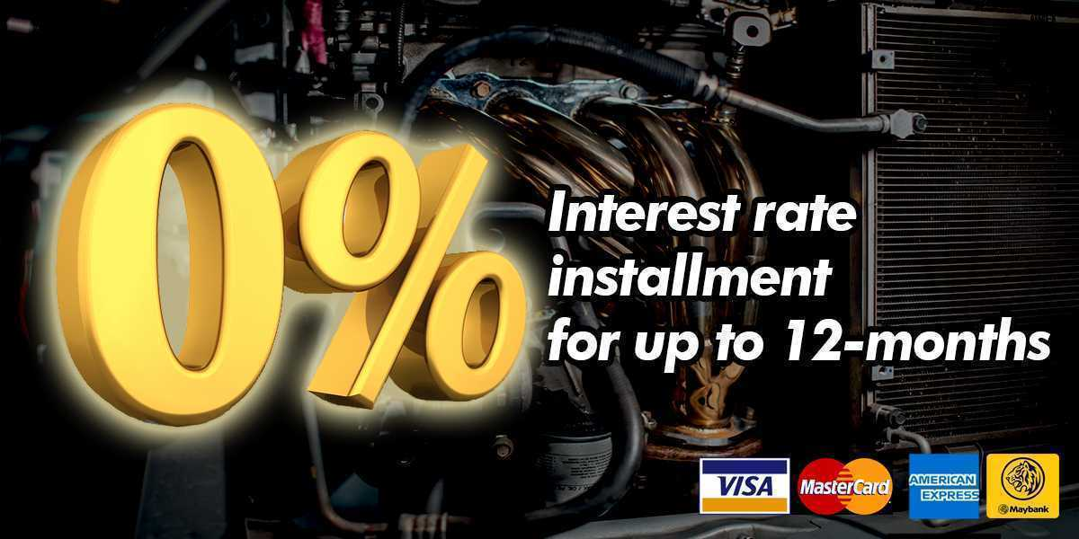 0 interest rate 2